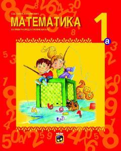 MATEMATIKA 1a_Page_001