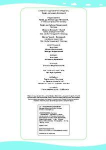 MATEMATIKA 1a_Page_003