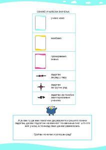 MATEMATIKA 1a_Page_006