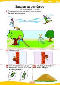 MATEMATIKA 1a_Page_012