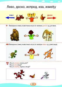 MATEMATIKA 1a_Page_013