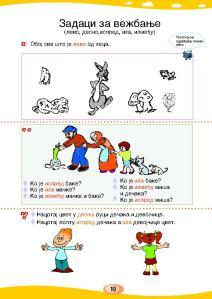 MATEMATIKA 1a_Page_014