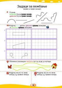 MATEMATIKA 1a_Page_022