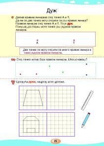 MATEMATIKA 1a_Page_027
