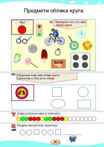 MATEMATIKA 1a_Page_038