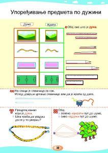 MATEMATIKA 1a_Page_043