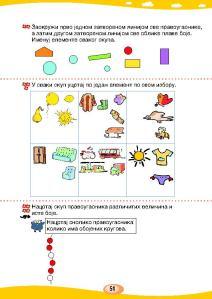 MATEMATIKA 1a_Page_055