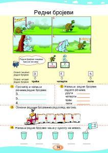 MATEMATIKA 1a_Page_078