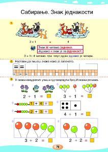 MATEMATIKA 1a_Page_083