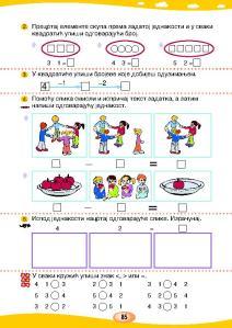 MATEMATIKA 1a_Page_089