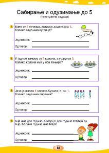 MATEMATIKA 1a_Page_092