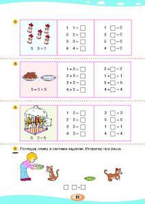 MATEMATIKA 1a_Page_095