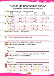 MATEMATIKA 1a_Page_103