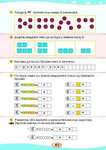 MATEMATIKA 1a_Page_105