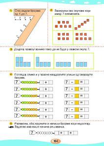 MATEMATIKA 1a_Page_108