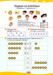MATEMATIKA 1a_Page_109