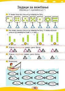 MATEMATIKA 1a_Page_110