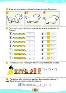 MATEMATIKA 1a_Page_112