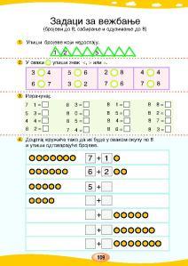 MATEMATIKA 1a_Page_113