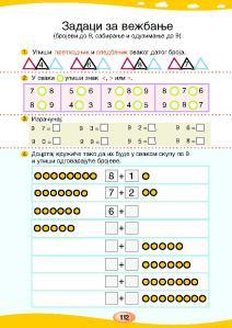 MATEMATIKA 1a_Page_116