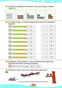 MATEMATIKA 1a_Page_119