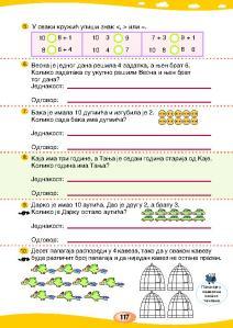 MATEMATIKA 1a_Page_121