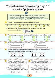 MATEMATIKA 1b_Page_008