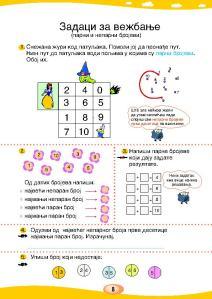 MATEMATIKA 1b_Page_013