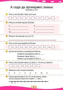 MATEMATIKA 1b_Page_014