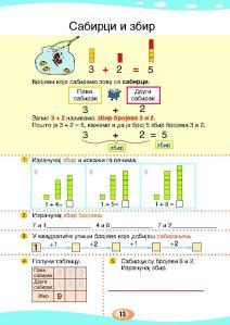 MATEMATIKA 1b_Page_018