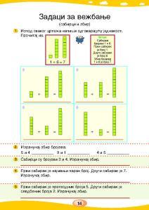 MATEMATIKA 1b_Page_019