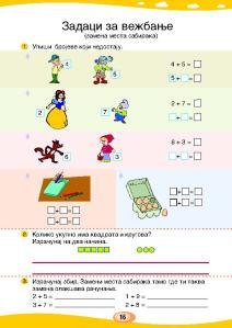 MATEMATIKA 1b_Page_021