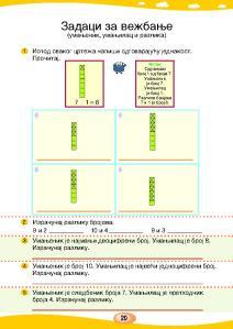 MATEMATIKA 1b_Page_025