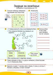 MATEMATIKA 1b_Page_026
