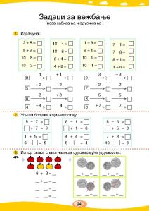 MATEMATIKA 1b_Page_029