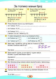 MATEMATIKA 1b_Page_031