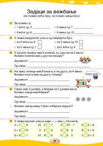 MATEMATIKA 1b_Page_032