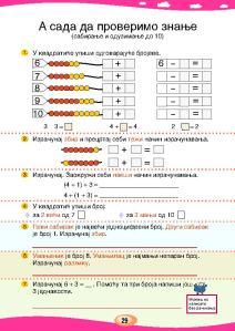 MATEMATIKA 1b_Page_034