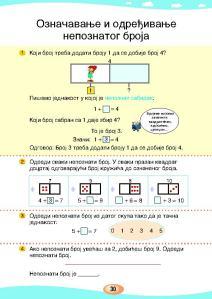 MATEMATIKA 1b_Page_035