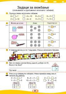 MATEMATIKA 1b_Page_036