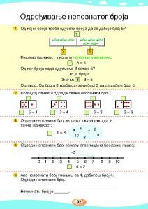 MATEMATIKA 1b_Page_037