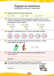 MATEMATIKA 1b_Page_038