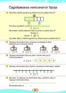 MATEMATIKA 1b_Page_039