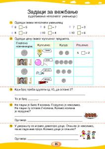 MATEMATIKA 1b_Page_040