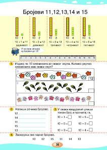 MATEMATIKA 1b_Page_041