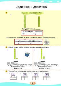 MATEMATIKA 1b_Page_044