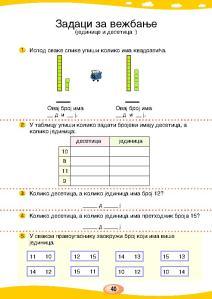 MATEMATIKA 1b_Page_045