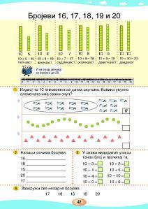 MATEMATIKA 1b_Page_047