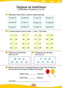 MATEMATIKA 1b_Page_051