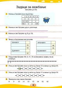 MATEMATIKA 1b_Page_053